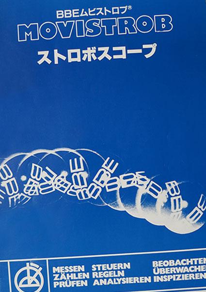 BBE Geschichte Movistrob Japan